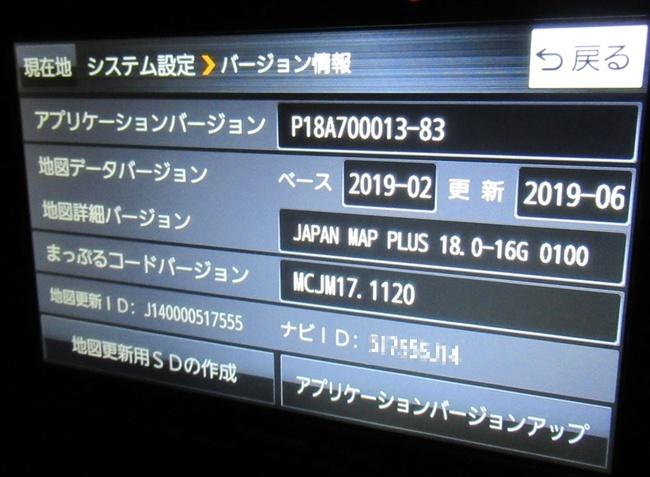 IMG_2764 ブログ用.JPG